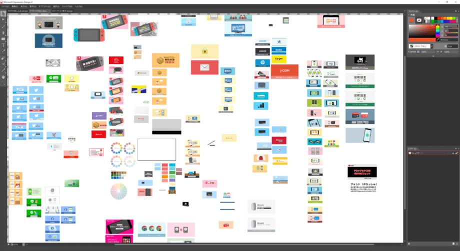 Microsoft Expression Design 4 で作成したサムネイルたち