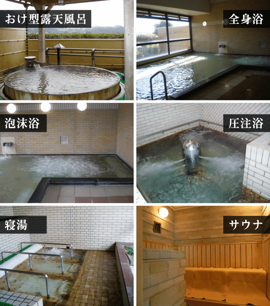 湯の瀬 種類が豊富なお風呂