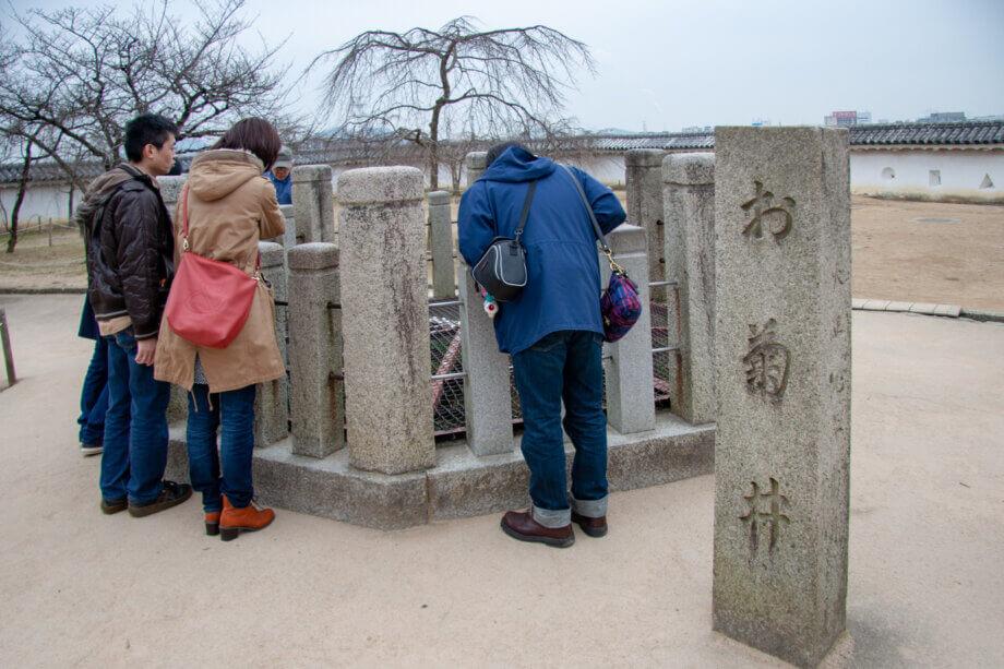 姫路城 お菊さんの井戸