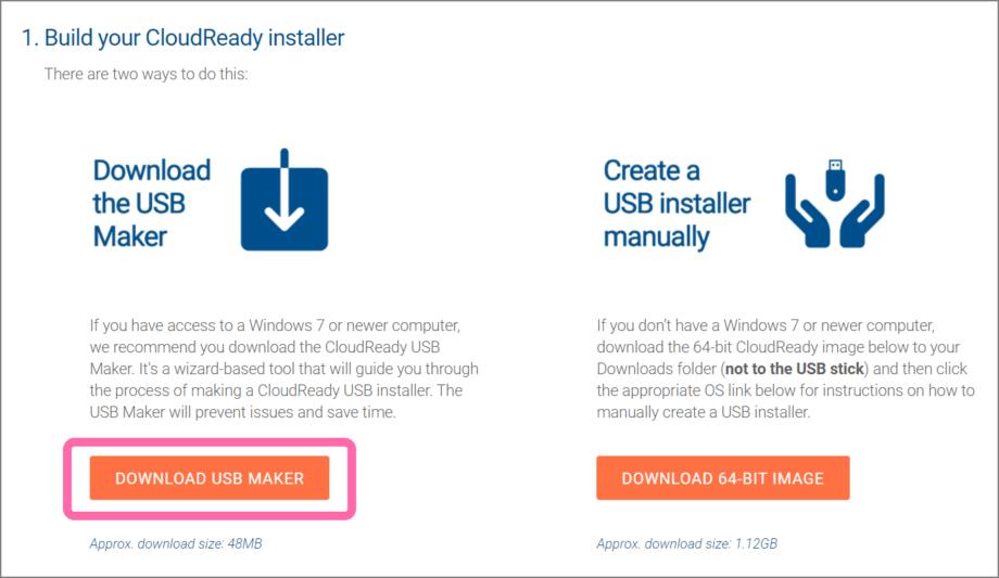 CloudReady Home Edition インストーラーをダウンロード