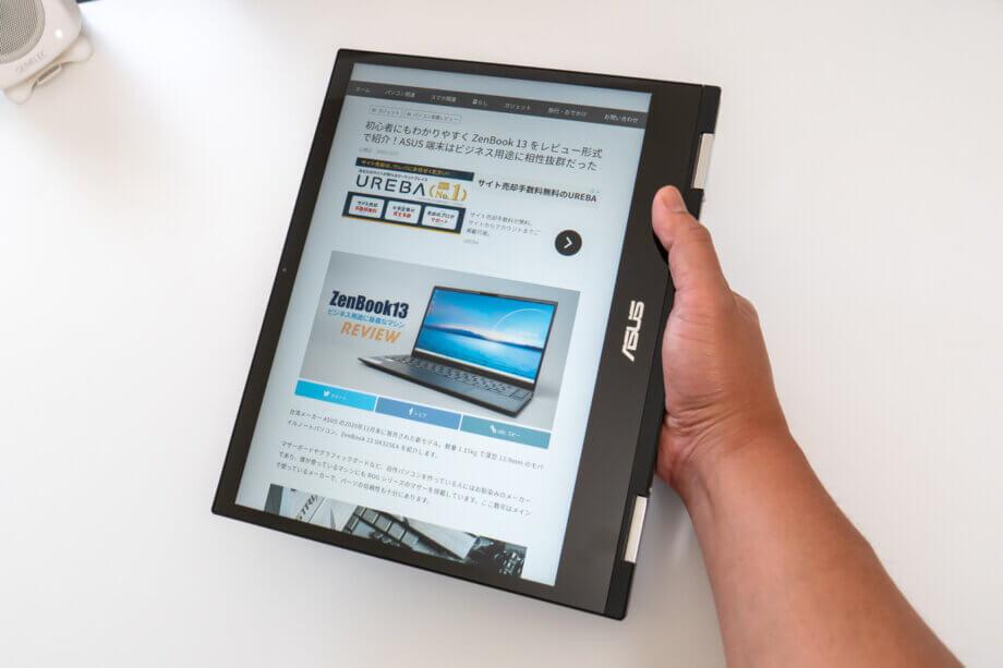 Flip CM3 をタブレットモードで使う
