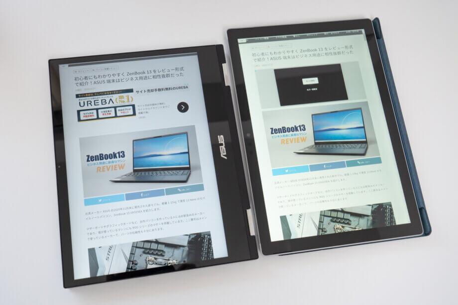 Flip CM3 と Surface Pro を比較