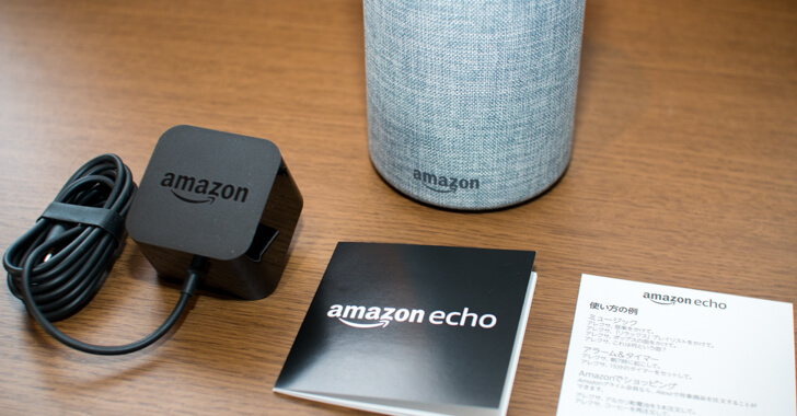 【開封】Amazon Echo 内容物