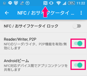 android-ic-card-reader05