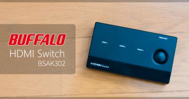 HDMI 端子が足りない環境におすすめ!リモコン付きの切替器を利用して複数台の映像出力に対応させる