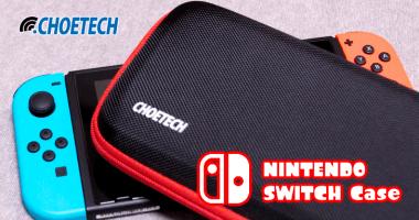 【レビュー】Nintendo Switch の持ち運びに最適!CHOETECH の丈夫な専用ハードケース
