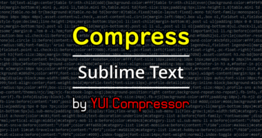 sublime text YUI Compressor で圧縮