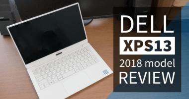 【2018年モデル】DELL XPS13 徹底レビュー!