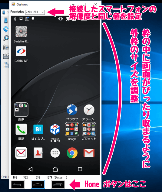 display-android-screen-to-pc19