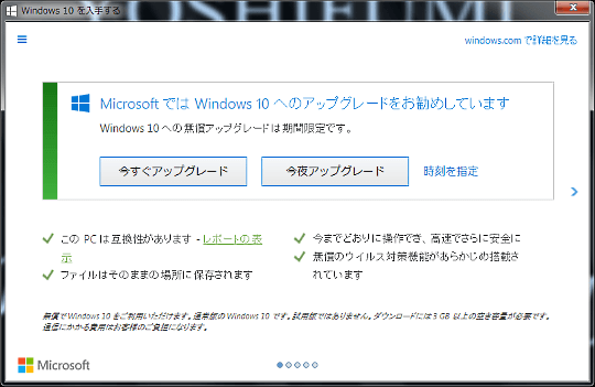 downgrade-windows-10-to-7-12