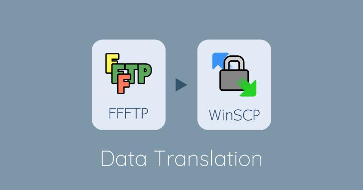 FFFTPの設定をWinSCPに移行する方法