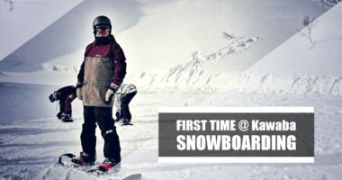 初のスノーボードは想定外だらけ!初心者は雪山で無事に滑ることができるのか?