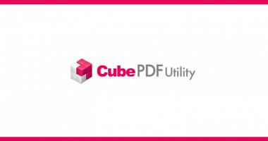 複数の PDF ファイルを結合できるフリーソフト CubePDF Utility