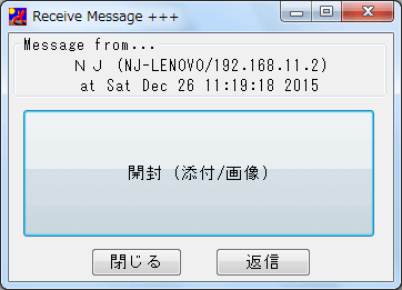 free-soft-ip-messenger07