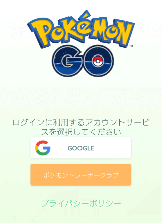 how-to-reset-pokemon-go02