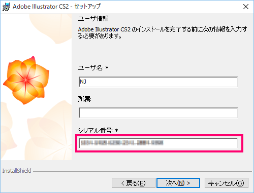 install-illustrator-cs2-to-windows-10-04