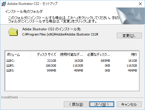 install-illustrator-cs2-to-windows-10-05
