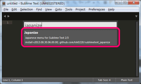 install-sublime-text-and-japanese-localize07