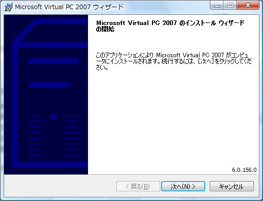 install-vertual-pc-on-windows-vista-101