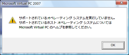 install-vertual-pc-on-windows-vista-102
