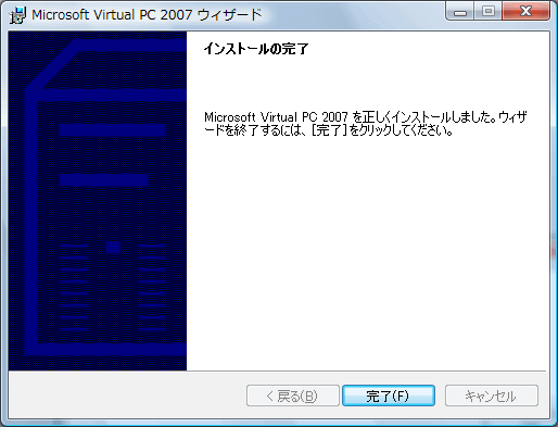 install-vertual-pc-on-windows-vista-103