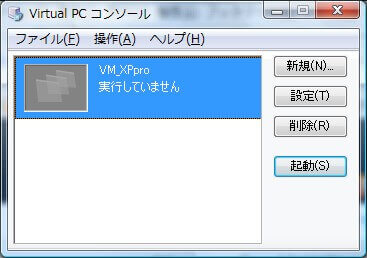 install-vertual-pc-on-windows-vista-301