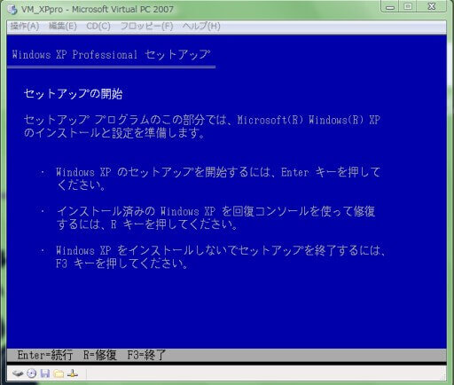 install-vertual-pc-on-windows-vista-303