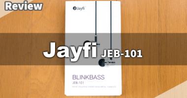 【レビュー】Jayfi JEB-101 カナル型イヤホンは価格に見合わないポテンシャルの持ち主