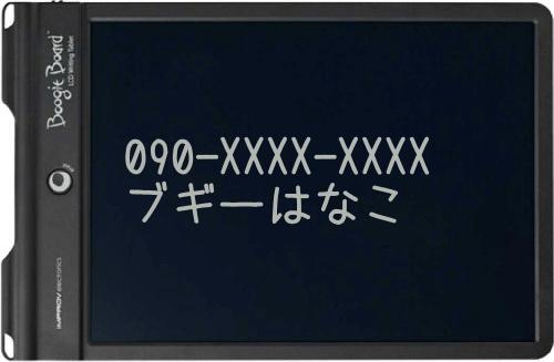 ドコモショップで店員が使っている電話番号を書いて最後に消せる電子ボードの正体