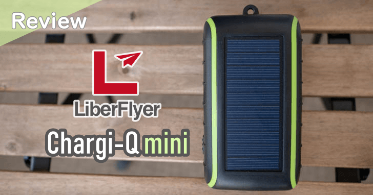 LiverFlyer Chargi-Q mini