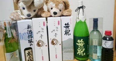 日本酒の辛口と甘口の違いはなに?酸度は何を表す?淡麗甘口と濃醇辛口は更に細かく分類されたもの?