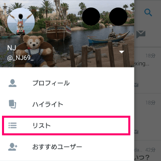 no-notifications-follow-on-twitter01
