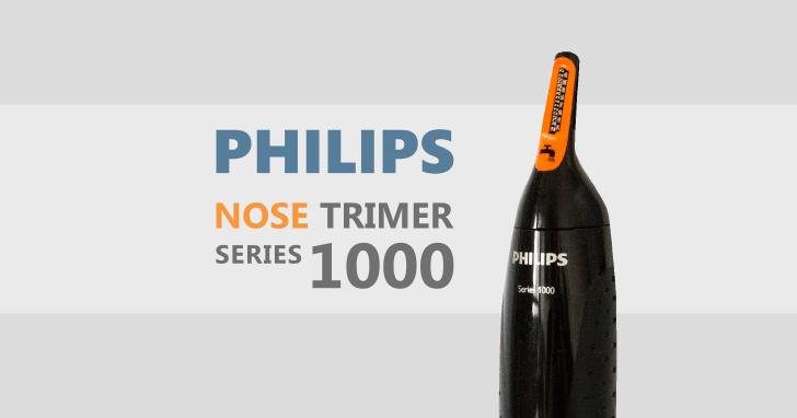 フィリップス鼻毛カッター NT1152