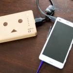 防災グッズとしてスマートフォン用の充電器を用意するなら手回し式ではなくモバイルバッテリーを準備しよう