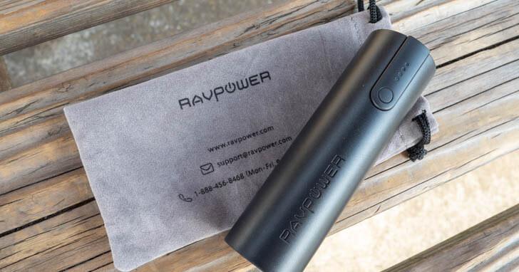 RP-PB134 バッテリーケース