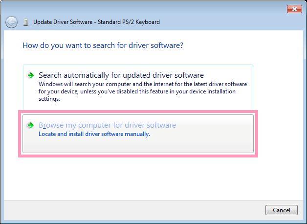 コンピューターを参照してドライバーソフトウェアを検索