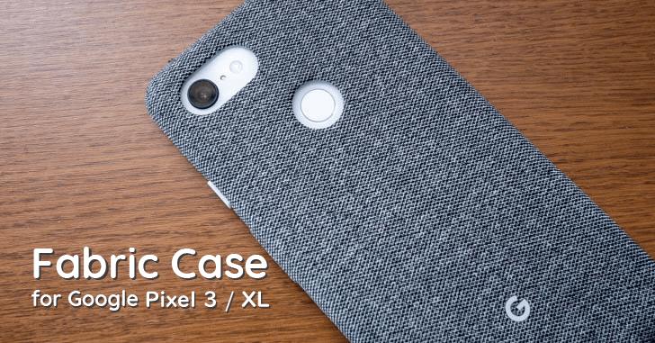Pixel3純正ケースを洗って綺麗にしてみた